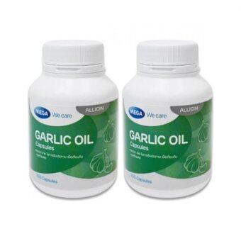 Mega We Care Garlic Oil น้ำมันกระเทียม ลดโคเลสเตอรอล 2 ขวด (100 แคปซูล)