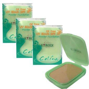 Celina UV Block SPF 15 Powder Foundation แป้งผสมรองพื้น สูตร Oil Free #3 ผิวคล้ำ ตลับรีฟิล 3 ตลับ