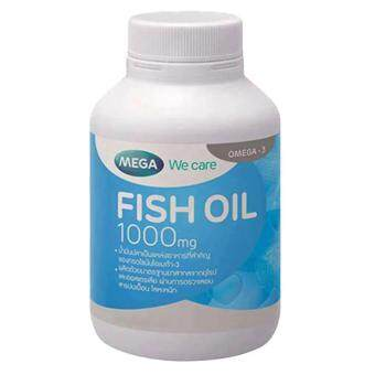 Mega We Care Fish Oil 1000mg 100เม็ด(1ขวด)