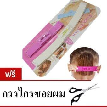Crea Clip , D.I.Y Hair Cutting Tool แถมฟรี กรรไกรซอยผม ซื้อ 1 แถม 1