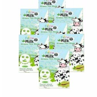 Fern Milk Green Tea Mask มาร์คแล้วใส ใช้แล้วเต้ง เด็กกระซับทันที 30 กรัม (7 แผ่น)