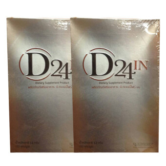D24 IN อาหารเสริมดักจับแป้งและไขมัน 20 แคปซูล (2 กล่อง)