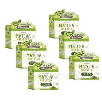 Matcha Greentea Cream มัทฉะกรีนที ครีม ครีมชาเขียว หน้าขาวใส ห่างไกลสิว สุดยอดแห่งการบำรุงผิวหน้า อย่างล้ำลึก ขนาด 10 กรัม (6 กล่อง)