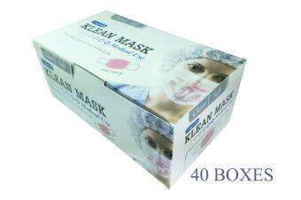 Disposable Face Mask หน้ากากอนามัย ผ้าปิดปาก ผ้าปิดจมูก 3 ชั้น สีชมพู 40 กล่อง (1 กล่องมี 50 ชิ้น)