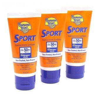 ครีมกันแดดกันเหงื่อสำหรับเล่นกีฬา Banana Boat Ultra Sport Sunscreen Lotion SPF50+ PA+++ (3 หลอด)