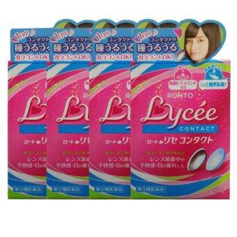 น้ำตาเทียมญี่ปุ่น Rohto Lycee Eye Drops for Contact Lens ลดอาการตาแห้งตาแดง 8ml. (4 กล่อง)