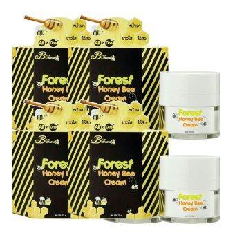 B'Secret Forest Honey Bee cream ครีมน้ำผึ้งป่า ครีมหน้าเงา ขาวใส ไร้สิว All in One จบทุกปัญหา ในกระปุกเดียว (4 กล่อง)