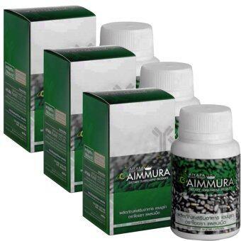Aiyara Aimmura ไอยรา เอมมูร่า สารสกัดงาดําและธัญพืช(3กล่อง x 60 แคปซูล)