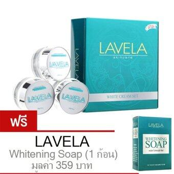 Harga Lavela White Cream Set