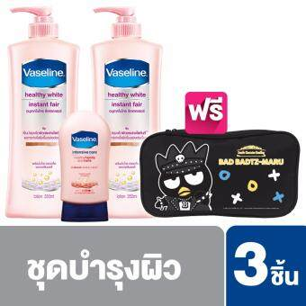 "Harga "" Vaseline Healthy White Instant Fair Lotion 350 ml X2 + Vaseline Healthy Hands Nails Conditioning 85 ml """