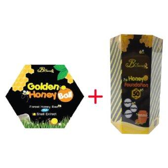 B'Secret Golden Honey Ball( 1 กล่อง ) + B'secret Honey Foundation W2M ครีมกันแดดน้ำผึ้งป่ากันแดดละลายได้ 20g. ( 1 กล่อง )