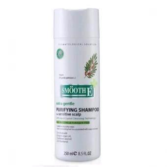 Smooth E Purifying Shampoo 250 ml.สมูท อี เพียวรีฟายอิ้ง แชมพู ฟอร์ เซนซิทีฟ สคาล์พ