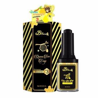 B'Secret Queen Bee Drop บีซีเคร็ท น้ำหยดนางพญา บูสเตอร์เข้มข้น 1 ขวด (30 ml./ขวด)
