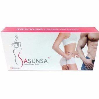 Sasunsa ซาซันซ่า ผลิตภัณฑ์ลดน้ำหนักจากสวิสเซอร์แลนด์ 1 กล่อง