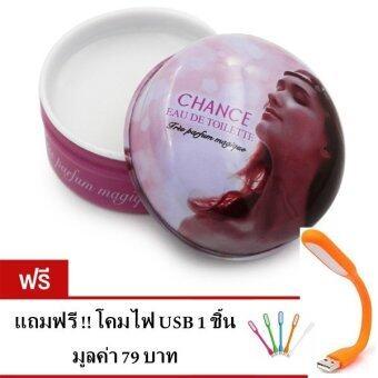 Chamonix น้ำหอมแห้ง น้ำหอมเนื้อบาล์ม Chamonix กลิ่น Chanel Chance Eau Tendre (Pink) (แถมฟรี โคมไฟ USB พกพา)