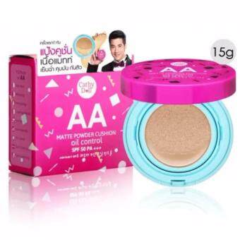 Cathy Doll แป้งคูชั่น เนื้อแมท 15g AA Matte Powder Cushion Oil Control (#23 Natural Beige)