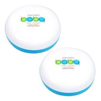 Shiseido Baby Powder Pressed Medicate แป้งเด็กสีขาว เนื้อละเอียด อัดแข็งให้ใช้ง่าย สะดวก สูตรอ่อนโยน (2 ตลับ)