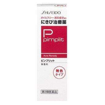 Shiseido Pimplit Acne Remedy ครีมแต้มสิว ชิเซโด้ รักษาสิวอักเสบ และรอยแดงของสิวได้เพียงข้ามคืน 15g. (1 หลอด)