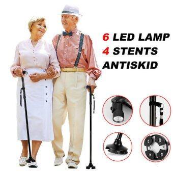 ไม้เท้าช่วยพยุง Magic Cane พร้อมไฟ LED ส่องสว่าง และ Anti Skid ฐานกันลื่น