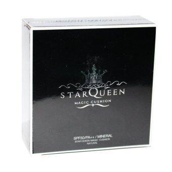 Star Queen Magic Cushion SPF50/PA++/MINERALแป้งสตาร์ควีน เมจิก คูชชั่นNo.01. Whiteขาวแบบมีออร่า(1กล่อง)