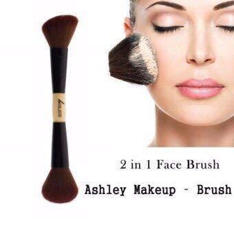 Ashley Makeup – Brush Accessories2 in 1 Face Brush แปรงแต่งหน้า 2 in 1 แปรงปัดแป้งขนาดใหญ่ + แปรงปัดแก้ม ปลายโค้งมนไล่ระดับทรงเฉียงทำมุม 45 องศา
