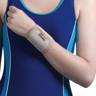 Special ผ้ายืดรัดพยุงข้อมือและกล้ามเนื้อ Wrist Support Flextra Elastic