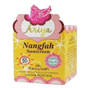 ครีมกันแดดนางฟ้า เนื้อใยไหม ขนาด 7 กรัม (1 กล่อง) By Ariya Nangfah Silk Sunscreen SPF 50 PA+++