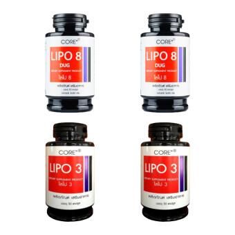 CORE SETx4 Lipo 8 + Lipo 3 (รวม4กระปุก) (ของแท้100%)