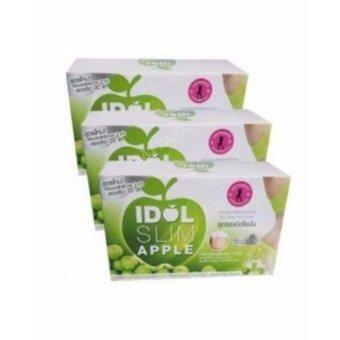 IDOL SLIM APPLE ไอดอล สลิม แอปเปิ้ล น้ำผลไม้เร่งการเผาผลาญไขมันลดน้ำหนัก3 กล่อง