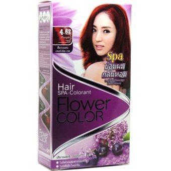 ครีมย้อมผมกลิ่นหอม สีม่วงแดง สารสกัดจากดอกไม้ 4.62 น้ำหนัก 60 ml.