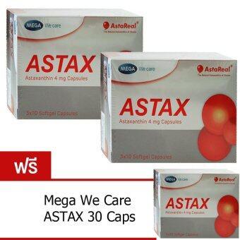 Mega we care Astax บำรุงผิวลดริ้วรอย 30 เม็ด (2กล่อง แถม 1กล่อง)