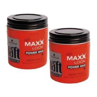 Schwarzkopf taft Looks Maxx Look Power wax 8 Waxx Hold 85 ml (แพ็คคู่)