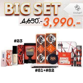 Ver.88 Big Set เซ็ท 8 อย่าง(แป้งดินน้ำมัน+เบสหน้าเงา+ลิปดินสอ+รองพื้นแถมแปรง#23+ดินสอเขียนคิ้ว 2 แท่ง+มาสคาร่า+อายแชโดว์)