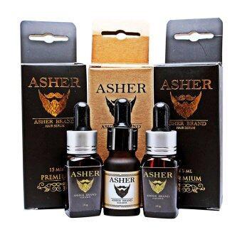 Asher ผลิตภัณฑ์ปลูกผม หนวด คิ้ว ขนตาเครา สูตรพรีเมี่ยม 2 ขวด + สูตรออริจินัล 1 ขวด