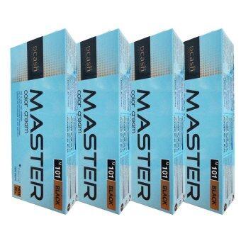 DCASH MASTER color creamดีแคช มาสเตอร์ คัลเลอร์ ครีมเปลี่ยนสีผม60 g. (M 101สีดำ) 4กล่อง