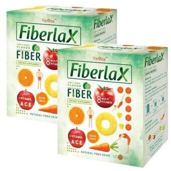 Verena Fiberlax ไฟเบอร์แล็กซ์ ล้างสารพิษในลำไส้ กระตุ้นระบบขับถ่าย 10 ซอง (2 กล่อง)