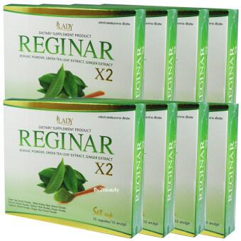 Reginar รีจิน่า Setup ผลิตภัณฑ์อาหารเสริม ลดน้ำหนัก จำนวน 8 กล่อง (กล่องละ 10 แคปซูล)