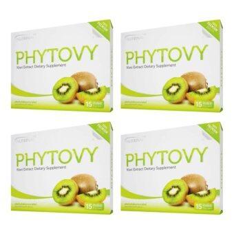 PHYTOVY ดีท็อกล้างลำไส้ ลดน้ำหนัก ไฟโตวี่ (4 กล่อง)