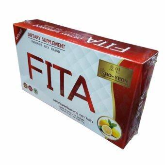 FITA Ho-Yeon ไฟต้าโฮยอน ดีท๊อกซ์ล้างลำไส้ ลดน้ำหนักด้วยจุลินทรีย์ พุงยุบ ลำไส้สะอาด (5 ซอง x 1 กล่อง)