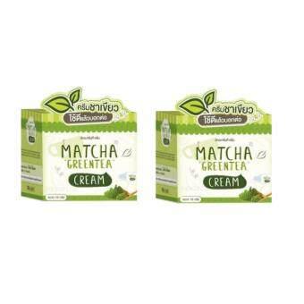 Matcha Greentea Cream มัทฉะกรีนที ครีม ครีมชาเขียว หน้าขาวใส ห่างไกลสิว สุดยอดแห่งการบำรุงผิวหน้า อย่างล้ำลึก ขนาด 10 กรัม (2 กล่อง)