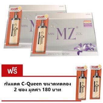 MinZol มินโซว ครีมมินโซว หน้าขาว กระจ่างใส ไร้สิว รุ่น QR Code (2 กล่อง) แถมฟรี กันแดด ซันสกรีน 2 ซอง