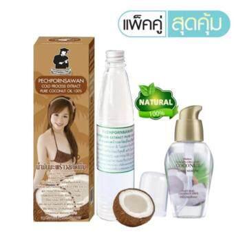 Set natural Coconut Oil For hair น้ำมันมะพร้าวสกัดเย็น + เซรั่มบำรุง 1 ชุด