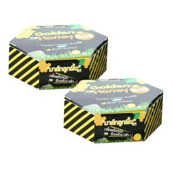 B'secret Golden Honey Ball มาส์กลูกผึ้ง สบู่กึ่งมาส์กดีท็อกซ์ผิว (1กล่องมี 4 ลูก) @@ของแท้ต้อง 360 บาท/กระปุก เท่านั้น@@ รวม 2 กล่อง