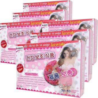 Donut ผลิตภัณฑ์เสริมอาหารลดน้ำหนักโดนัทสูตรเกาหลี by Donutt (ชุดละ 30+10 เม็ด) 6 ชุด