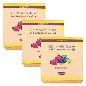 Harga Gluta All in One with Berry And Grapeseed Extract (30 ซอฟท์เจล x 3 กระปุก)