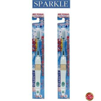 Sparkle แปรงสีฟันสปาร์คเคิล Ionic Toothbrush สีฟ้า (แพ็คคู่)