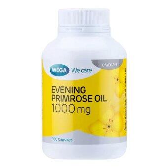 Mega We Care Evening Primrose Oil EPO 1000mg 100เม็ด อีฟนิ่งพริมโรส ลดอาการวัยทอง ผิวเนียนเปล่งปลั่ง
