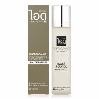 ไอดู น้ำหอม กลิ่นเบอร์รี ลอนดอน Berry London Eau De Parfum 100ml by ido