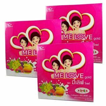 Me love Gold มีเลิฟ โกลด์ คอลลาเจน 80000 mg 3 กล่อง (40 ซอง/กล่อง)