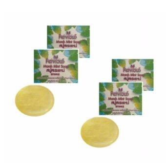 Pervious Marsh Mint Soap สบู่สาระแหน่ รักษาสิว สิวผด สิวอักอักเสบ 60 กรัม (4 ก้อน)